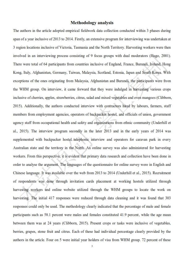 澳洲人力资源管理论文代写样本全文- Page 5 of 9