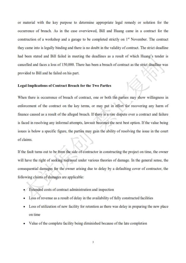 澳洲法律论文代写样本全文- Page 5 of 9