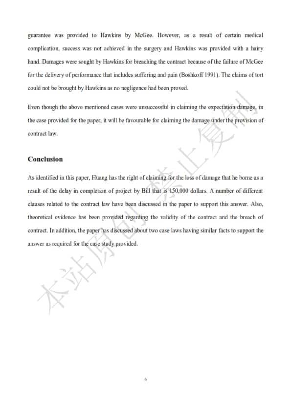 澳洲法律论文代写样本全文- Page 8 of 9