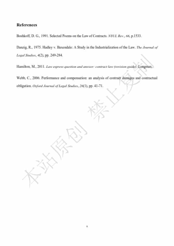 澳洲法律论文代写样本全文- Page 9 of 9